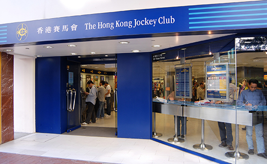 Hkjc betting branches churrascada debettinges